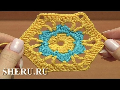 Crochet Motif With Flower Урок 39 часть 1 из 2 Шестиугольный мотив с цветком