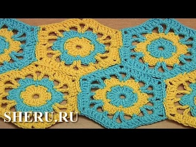 Joining Crochet Motifs With Flower Together Урок 39 часть 2 из 2 Шестиугольный мотив с цветком