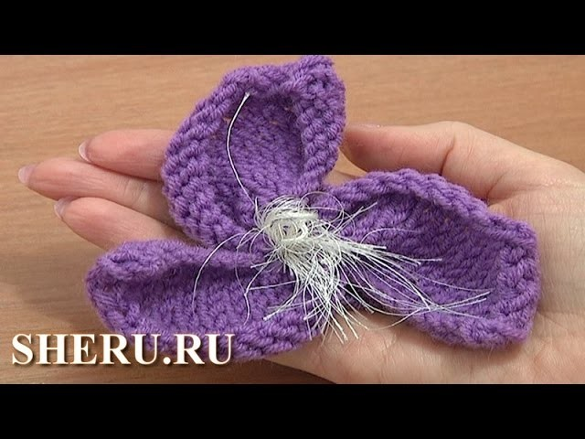 Knitted Stockinette Stitch Flower Урок 7  Цветок спицами