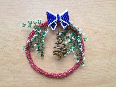 Рождественский венок из бисера. Advent wreath out of beads