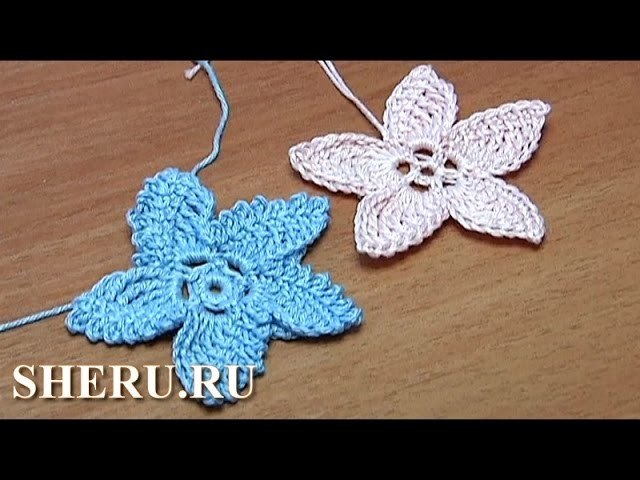Crochet Flat Flower Ttutorial 18 Part 1 of 2  Вязание Цветов
