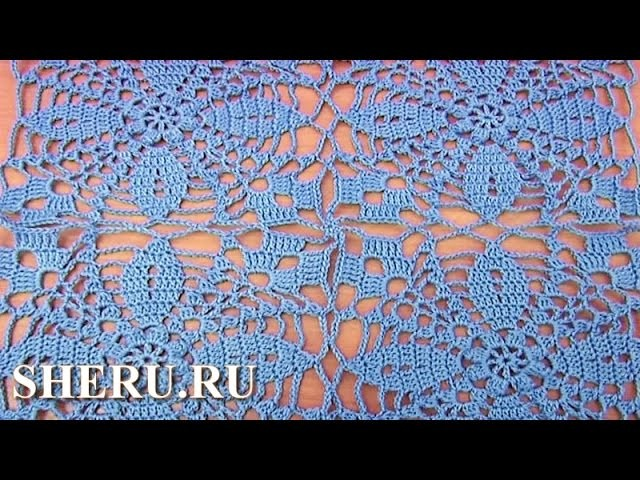 How to Crochet Squares For Blanket Урок 20 часть 2 из 2 Большие квадратные мотивы