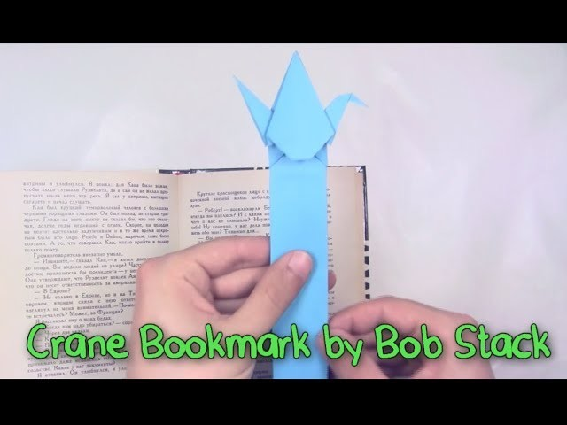 Origami Bookmark Crane by Bob Stack - Yakomoga Origami tutorial