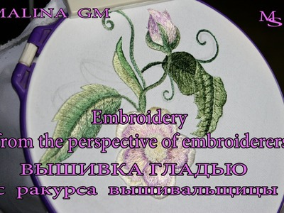 ВЫШИВКА ГЛАДЬЮ с ракурса вышивальщицы \ Embroidery from the perspective of embroiderers