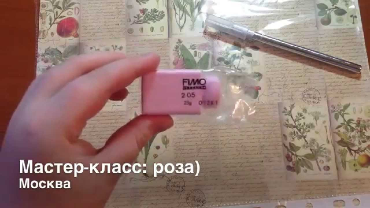 Мастер- класс:роза) Tutorial: Rose from polymer clay)
