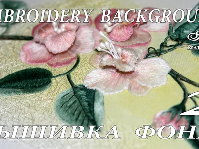 ВЫШИВКА крестиком : ФОН 2 \  EMBROIDERY: BACKGROUND 2 tutorial