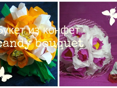Букет из конфет.мастер класс. how to make a  candy bouquet