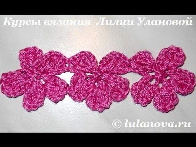 Узор Анютины глазки - Crochet pattern pansy - Crochet border
