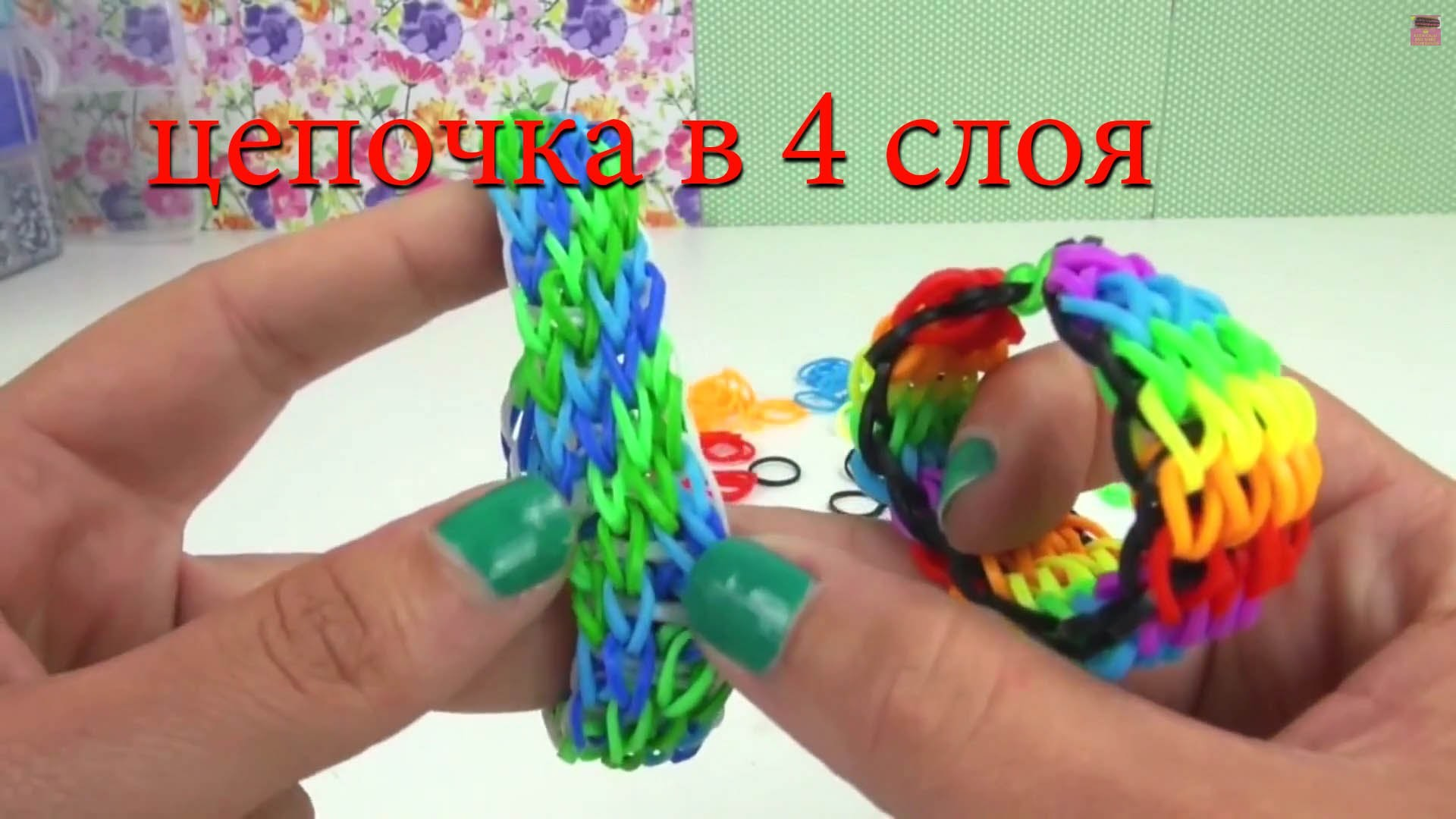 Браслет из резинок без станка цепочка в 4 слоя Rainbow Loom bracelet with two forks | русский