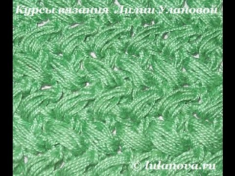 Узор Колоски - Crochet pattern Spikelets
