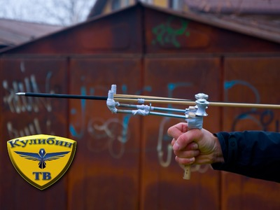 Как Сделать РОГАТКУ ДЛЯ СТРЕЛ. How to make a slingshot for arrows