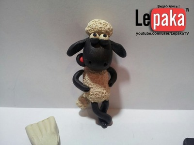 Лепим баранчика Шона из пластилина. How to make a Shaun the sheep of clay