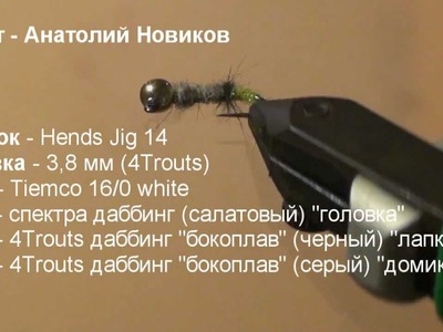 Fly Tying - Caddis Nimph by Anatolij Novikov