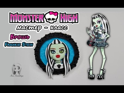 Монстр Хай Френки Штейн ❤ Monster High ❤ ПОЛИМЕРНАЯ ГЛИНА | Polymer clay tutorial