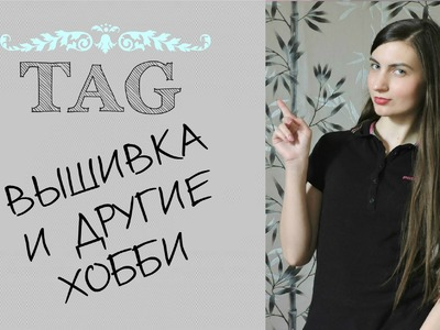 Вышивка крестиком: TAG | YouTube как хобби, о вышивке, декупаже и личном | Lelya Lee