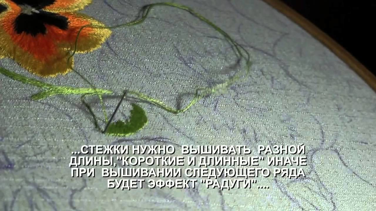 Вышивка гладью  Листочек    Satin stitch  Embroider leaf