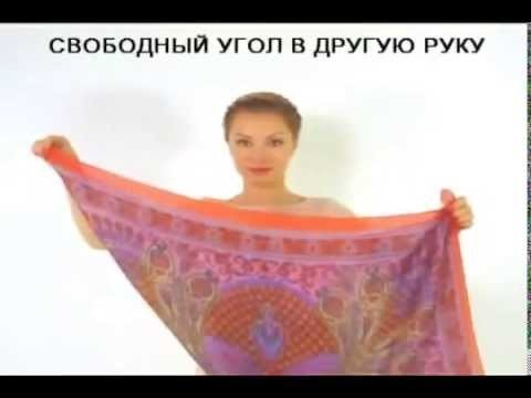 Как сделать розу из платка How to make a rose out of a scarf