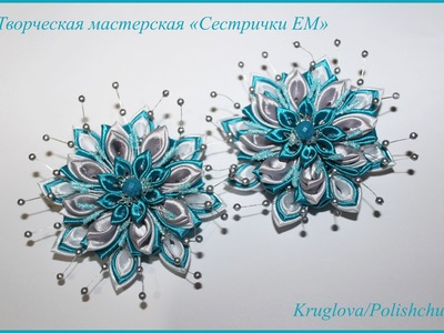 "Заколочки ""Снежинки"" в технике канзаши. Clip ""Snowflake"" in the technique of kanzashi"