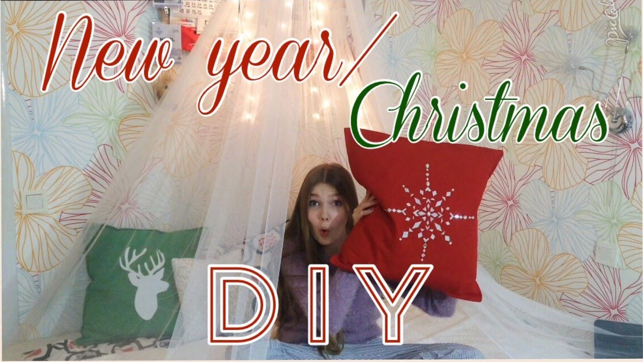 Новогодние DIY | New Year.Christmas DIY | Гомзячка