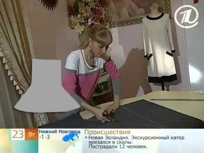 Юбка в пол ( Skirt on the floor)