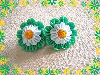 Ромашка канзаши с необычной серединкой.Kanzashi.DIY.Tutorial