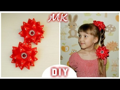 DIY: Пышные бантики по шаблону.Fluffy bows by means of templates