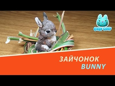 Bunny tutorial out off polymer clay   зайчонок мастер класс полимерная глина