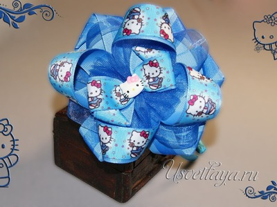 Как сделать красивый бантик с Hello Kitty.How to make a beautiful bow with Hello Kitty