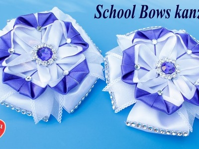 Школьные Банты Канзаши 3. Мастер класс. School Bows kanzashi. DIY