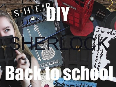DIY | Back to School | SHERLOCK | Канцелярия | ШЕРЛОК | Verona Fly