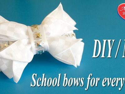 Школьные банты на каждый день. МК. School bows for every day. How to. DIY
