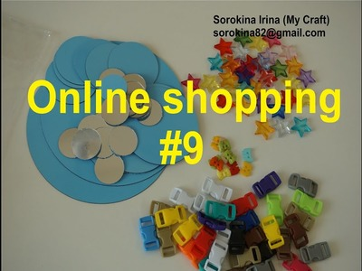 Online shopping #9 - sewing accessories + mirrors. швейная фурнитура + зеркала