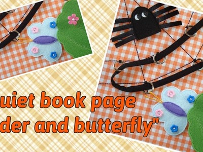 "Quiet book ""Spider and Butterfly"" page tutorial"
