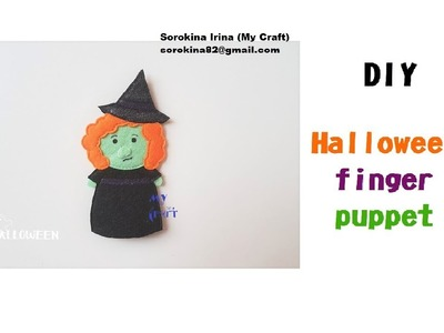 Witch finger puppet tutorial. МК: ведьмочка на пальчик из фетра