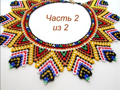 A beaded necklace. The huichol. Part 2 of 2.