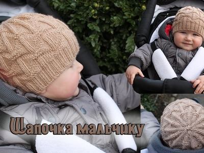 Шапочка спицами мальчику | How to knit a baby hat