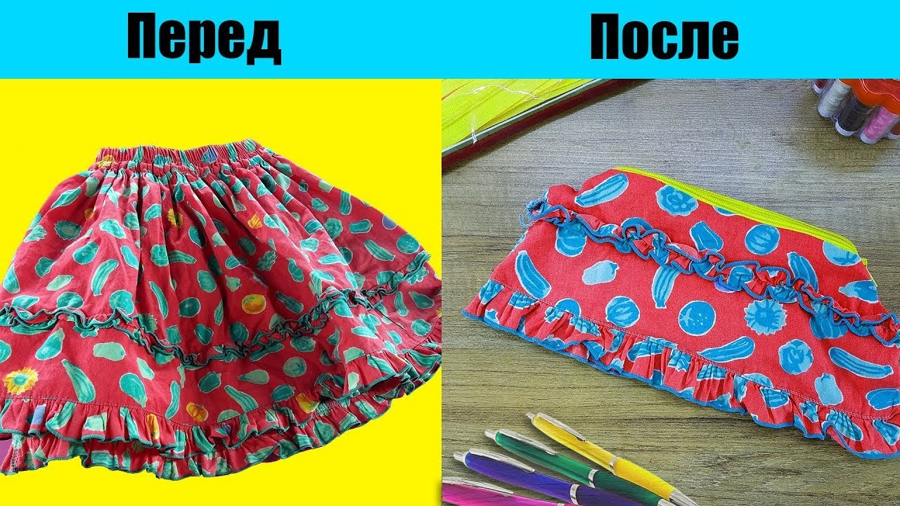 Life hacks for school | The idea of DIY pencil case, don't need 1 cent, you believe? | #drhacks