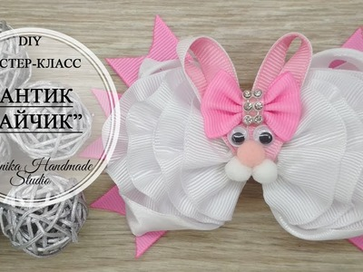 ????Бантик зайка из ленты 2,5см МК????Bow Bunny of ribbon 2,5cm DIY Tutorial???? Laço de Páscoa de fita №5