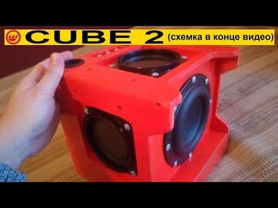 Powerful homemade portable Bluetooth speaker with 2.1 sound