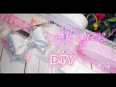 Diy????AliExpress базовые ленты и декор,распаковка AliExpress basic ribbon and decorations , unpacking