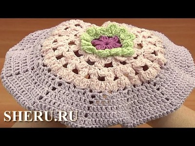 Crochet Beret Tutorial 7 часть 1 из 2 Вязаный берет для девочки
