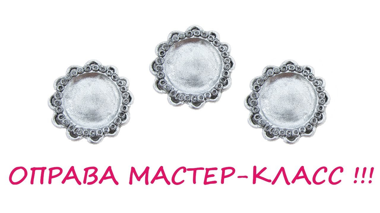 ОПРАВА, мастер-класс. Frame made ​​of polymer clay