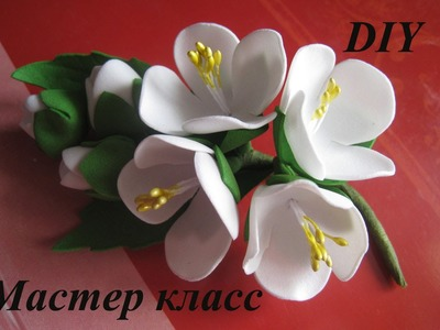 Цветы из фоамирана - веточка жасмина.How to make Foam Flower sprig of jasmine