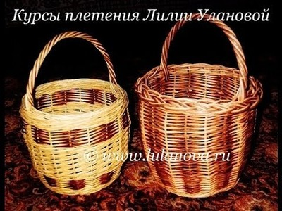 Корзина - 2 часть - Weaving basket from the vine - плетение из лозы