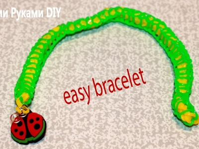 Easy Braclet Rainbow Loom Bands Tutorial Простой Браслет Rainbow Loom Bands Своими Руками