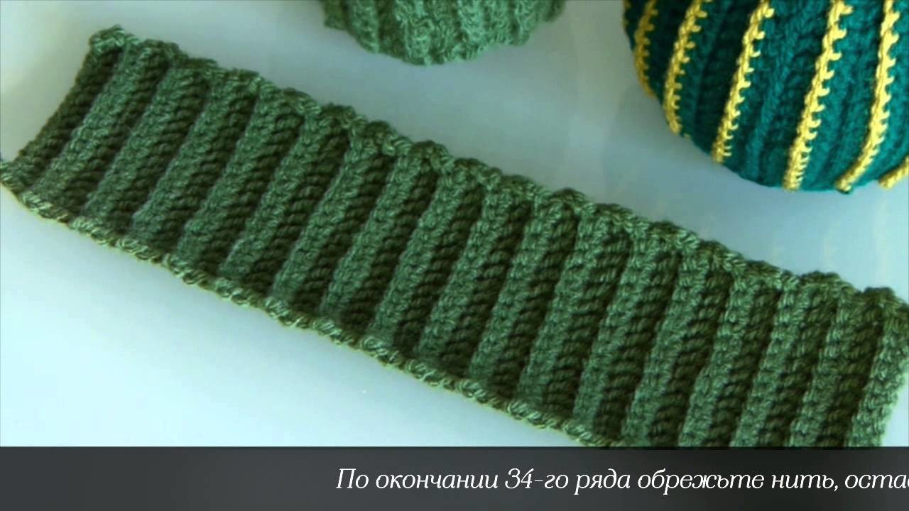 #5-1 - Crochet Fashion - Pianta Grassa