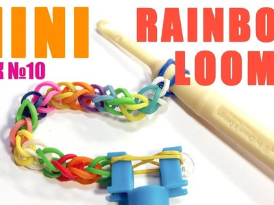 Rainbow Loom Россия: 10. Урок по Mini Rainbow Loom для начинающих