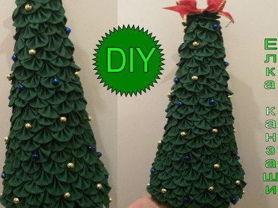 Ёлка Канзаши  DIY Kanzashi Christmas tree MarineGuloyan
