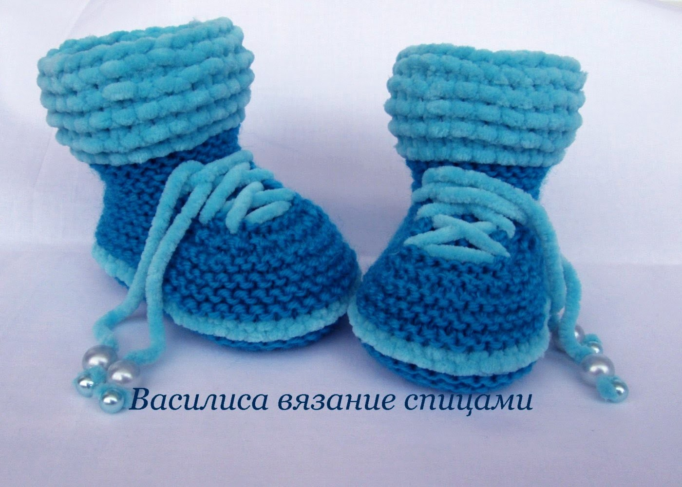 Пинетки сапожки спицами baby's bootees