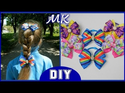 DIY: Бантики из лент своими руками Легко и Быстро!.Ribbon bows with your own hands Easy and Quickly!
